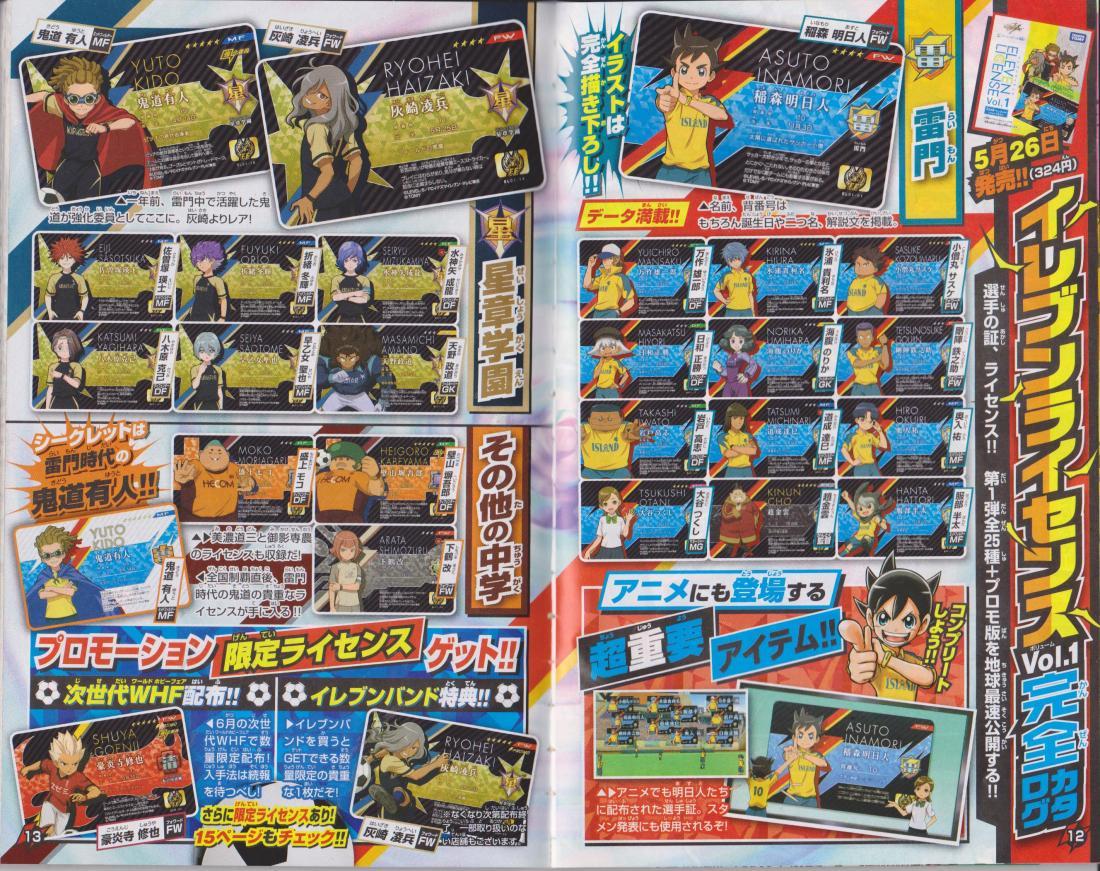 eleven license 001