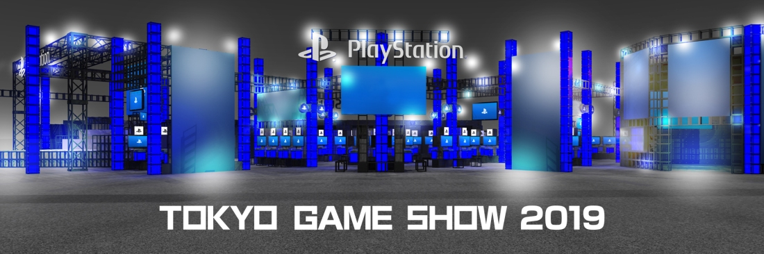 playstation tokyo game show